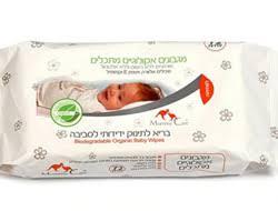 <b>Органические детские</b> влажные салфетки ON BABY. <b>Mommy</b> ...