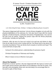 ce how to care for the sick a place to call home ce how to care for the sick