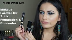 review demo makeup forever hd stick foundation concealer by jenine galvan 2016 06