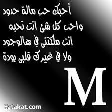 ��� ���� ���� ��� M , ��� ���� ���� ��� H , ��� ���� ���� ��� A