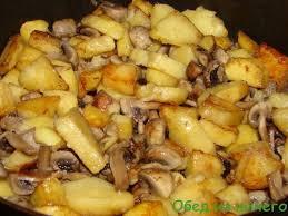 Image result for жареная картошка с грибами