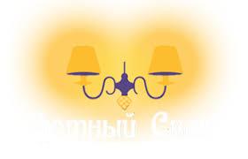 <b>Трековые светильники Arte Lamp</b> купить в магазине Уютный ...