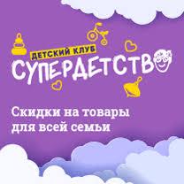 """Сеть магазинов """"<b>Лента</b>"""""""