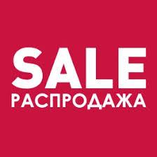 <b>Подключение для шланга Kludi</b> A-Qa купить по выгодной цене в ...