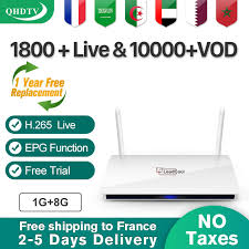 <b>Leadcool</b> Arabic IPTV France <b>1 Year QHDTV</b> Subscription IPTV ...