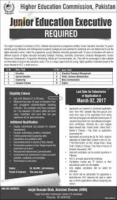 government jobs in construction department rawalpindi online government jobs in construction department rawalpindi online application form