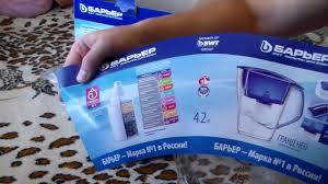 """Распаковка <b>фильтра</b> для воды """"<b>Барьер</b>"""" <b>Гранд</b> Нео <b>4</b>,2л цвет ..."""