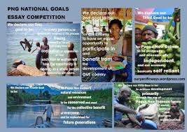 national essay competition act now what do the national goals and directive principles mean to you