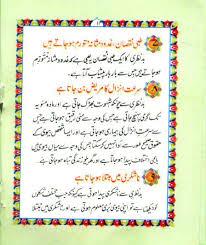 importance of reading books essay in urdu my personal statement  importance in books reading of essay urdu