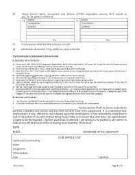 ibps clerk biodata form 2017 2018 student forum ibps po biodata form