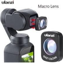 <b>Объектив Ulanzi OP-6 Macro</b>