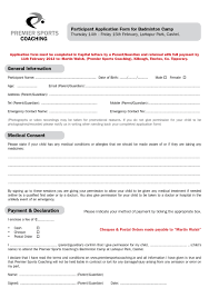 job application form jd sports job application letter jd sports job application form