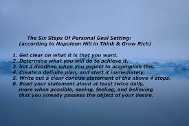 napoleon hill s goal setting steps com the basics of personal goal setting the foundation