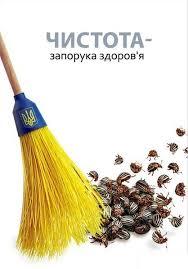 Саакашвили: Рано или поздно дешевые российские игры закончатся - Цензор.НЕТ 7391