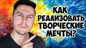 «<b>Привычка к творчеству</b>» — Твайла Тарп - YouTube