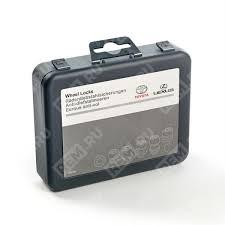 PW45600000 <b>Комплект секретных гаек</b> для литых дисков (4 шт ...