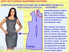 днепропетровск пошив мужской одежды