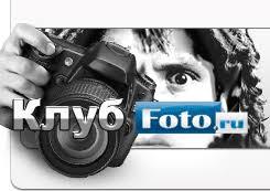 Epson news :: Форум :: Клуб Foto.ru