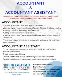 accountant jobs vacancies in sri lanka top jobs topjobs english accountant best job site in sri lanka lk