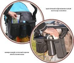 <b>Valco Baby</b> Stroller Caddy <b>сумка пенал</b> - купить в интернет ...
