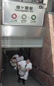 「1995年霞ヶ関駅」の画像検索結果