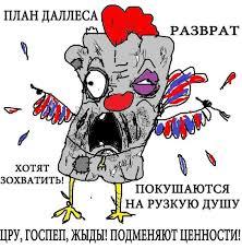 Оперативная обстановка в районе Дебальцевской дуги на 9 февраля, - Бутусов - Цензор.НЕТ 9972