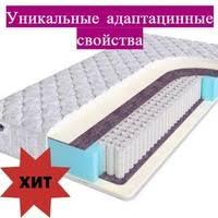 Товары <b>Матрас</b>-24 – 126 товаров   ВКонтакте