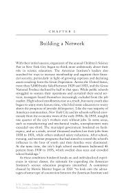 building a network springer inside