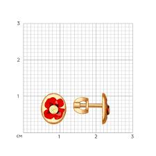 <b>Серьги</b>-пусеты из <b>золочёного</b> серебра с эмалью с фианитами ...
