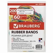 <b>Резинки банковские универсальные</b> Brauberg, диаметр 60 мм ...
