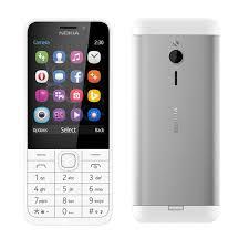 Сотовый телефон Nokia White Silver - Чижик