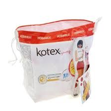 <b>Прокладки KOTEX YOUNG Нормал</b> для девочек 10 шт+подарок ...