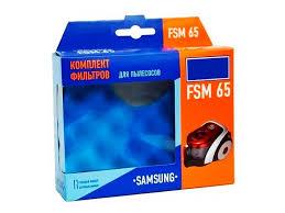 <b>Плита</b> BEKO FSM 62530 DXMS 65 л Поджиг - Агрономоff