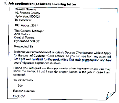 Unsolicited Job Cover Letter Sample Fonplata