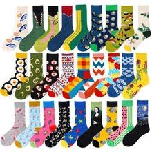 Buy <b>happy socks</b> and get free shipping on AliExpress