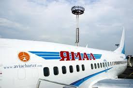 Картинки по запросу самолёты авиакомпании Ямал фото