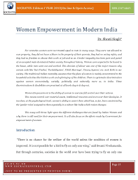an essay on women essay on women essay women women empowerment in modern india by dr shruti singh