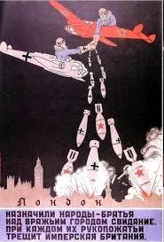 """""""Пидармон, бл#дь! Дай Бог, накажут вас всех, бл#дь"""", - жители Мариуполя ругаются из-за сепаратистской символики возле памятника """"Жертвам фашизма"""" - Цензор.НЕТ 3082"""