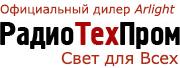 Электротовары <b>выключатели</b> | Купить в Екатеринбурге, в ...