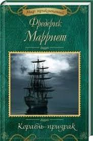 <b>Приключения Робина</b> Гуда - <b>Пайл</b> Говард | Купить книгу с ...