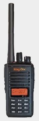 Бюджетная UHF <b>радиостанция</b> с дисплеем <b>Motorola VZ</b>-28