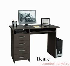 Купить <b>письменный стол Милан 3</b> с ящиками от производителя в ...