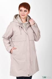 Купить одежду <b>Basler</b> в интернет-магазине X-MODA