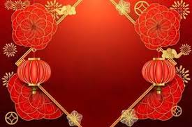 Chinese <b>New Year Pattern</b> Vector Art, Icons, and Graphics for Free ...