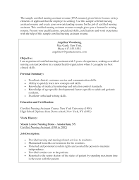 nursing assistant objective for resume examples shopgrat cover letter certified nursing assistant resume sample personal summary nursing assistant objective for