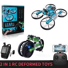 Online Shop 2 in 1 RC <b>Deformation</b> Folding <b>Motorcycle 2.4G</b> WIFI ...