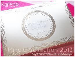 Sachi Life: <b>Kanebo Milano Collection</b> 2013 Face Up Powder