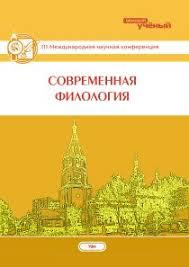 Проблема самоидентификации в <b>романе Е</b>. <b>Гришковца</b> «<b>Рубашка</b>