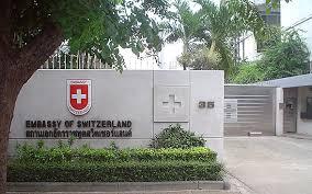 نتيجة بحث الصور عن ambassade suisse au maroc
