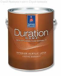 <b>Sherwin Williams Duration Home Краска</b> акриловая тиксотропная